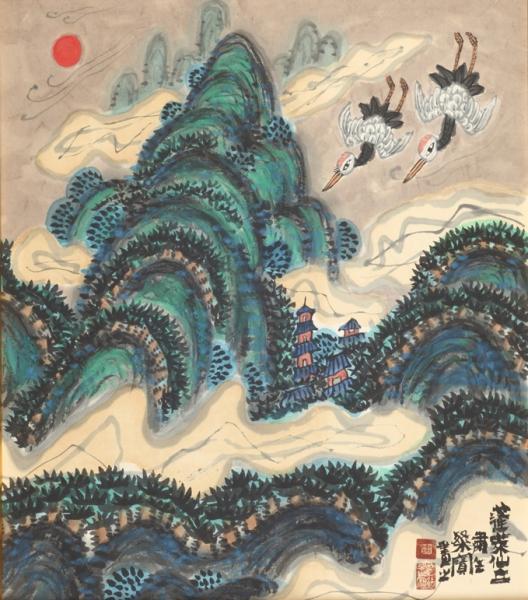 『『『『蓬莱仙丘』の画像』の画像』の画像』の画像